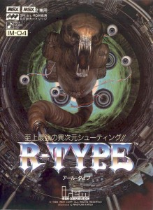 rtype-msx